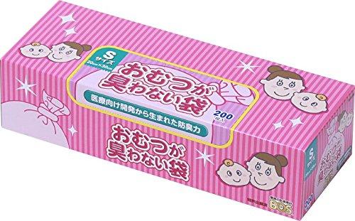 驚異の防臭袋 BOS (ボス) おむつが臭わない袋 Sサイズ 大容量 200枚入り 赤ちゃん用 おむつ 処理袋 【袋カラー:ピンク】