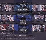 ロード - ザ・ベスト〜25th anniversary 画像