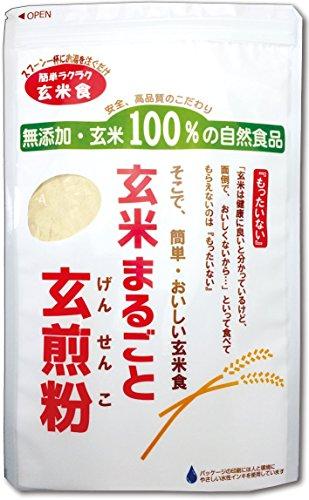 グルテンフリー 焙煎 玄米 米粉 玄米まるごと玄煎粉(げんせんこ) (500g 単品)