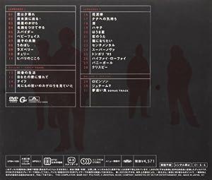 ジャンボリー・デラックス~LIVE CHRONICLE 1991-2000~ [DVD]