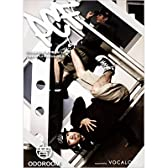 PCF(けいたんと暴徒) Dance DVD