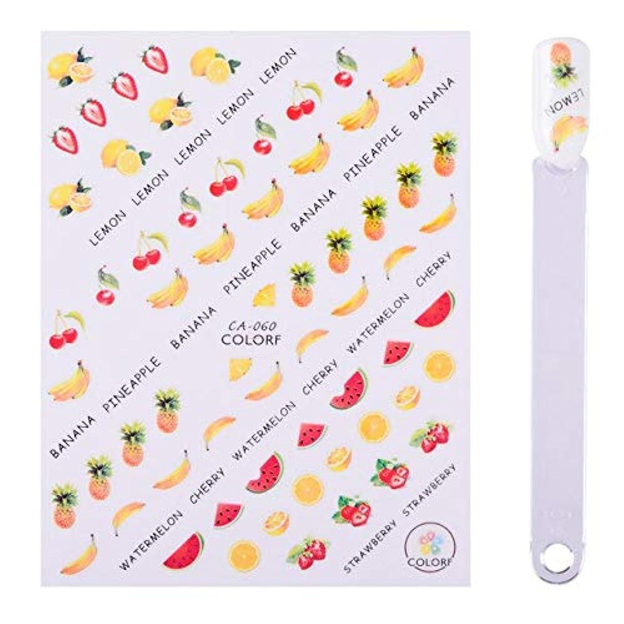 王室包囲札入れSUKTI&XIAO ネイルステッカー 1ピースカラフルなフルーツジュースアイスクリーム夏ネイルアートステッカーデカールdiy 3dヒントツールラップマニキュアスライダー装飾