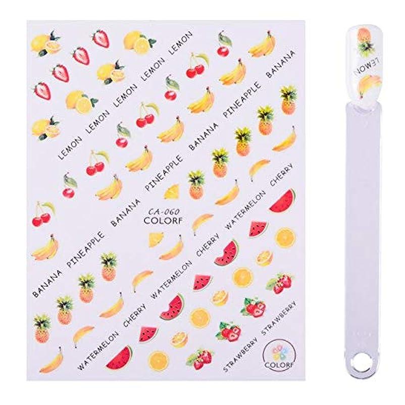 バスト団結喉頭SUKTI&XIAO ネイルステッカー 1ピースカラフルなフルーツジュースアイスクリーム夏ネイルアートステッカーデカールdiy 3dヒントツールラップマニキュアスライダー装飾