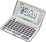 CASIO EX-word シンプルシリーズ エクスワード シンプルシリーズ XD-J800の画像