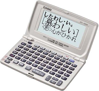 カシオ計算機 電子辞書Ex-word 限定収録20辞書 50音配列キー XD-J800-N