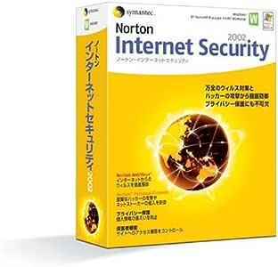 【旧商品】Norton Internet Security 2002 Ver4.0.2 Promotion