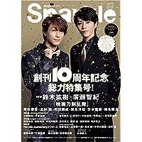 Sparkle Vol.36 (メディアボーイMOOK)