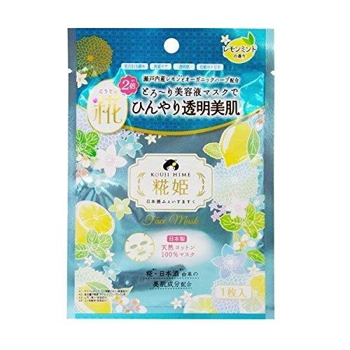 糀姫 シースタイル 糀姫  ひんやりふぇいすますく 1枚 レモンミントの香りの画像