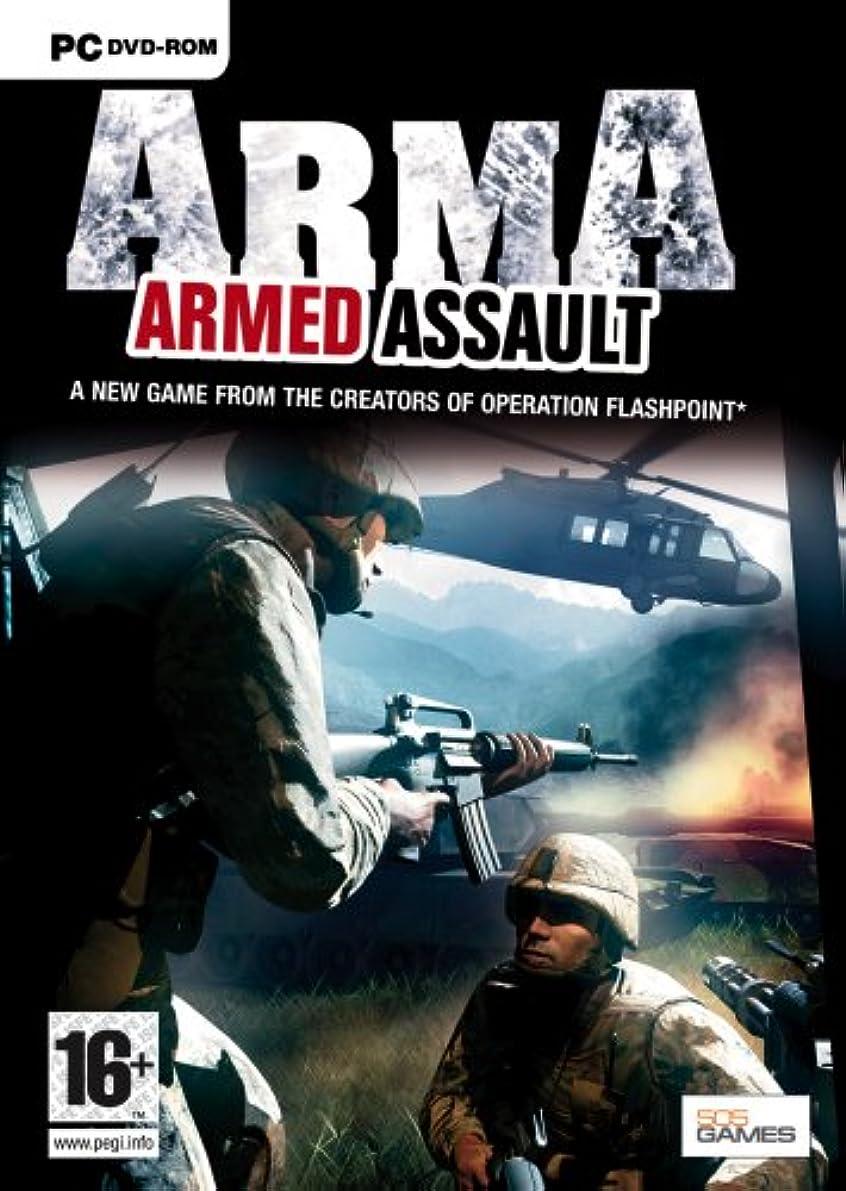 来て達成可能上にARMA: ARMED ASSAULT (PC) (輸入版)