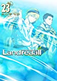 Landreaall 23巻 限定版 (IDコミックス ZERO-SUMコミックス)