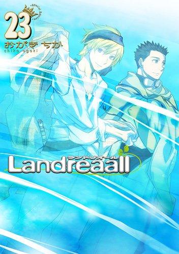 Landreaall 23巻 限定版 (IDコミックス ZERO-SUMコミックス)の詳細を見る