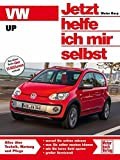 整備マニュアル「VW UP」フォルクスワーゲン・アップ
