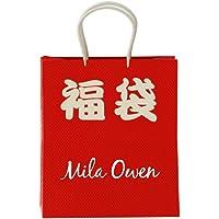 [ミラオーウェン] Mila Owen 2021年 HappyBag 5点セット 09FKB206001 レディース B…