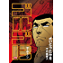 ゴルゴ13(175) (ビッグコミックス)