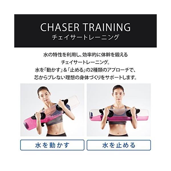 MTG 体幹トレーニングギア TAIKAN S...の紹介画像4