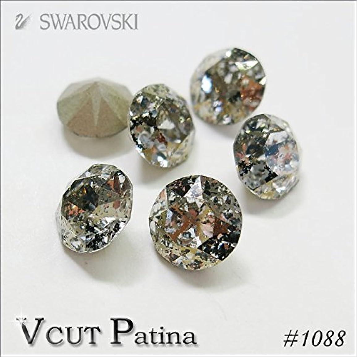 多分実質的太平洋諸島スワロフスキー Vカット(埋込型) #1088 ●パティナシリーズ● クリスタルゴールドパティナ ss29(約6.2mm) 3粒入
