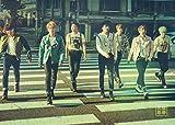 【公式ポスター】 防弾少年団 BTS - In The Mood For Love PT.2 [OFFICIAL POSTER] GROUP ver. サイズ 60 x 42 cm [ポスター専用ケース] [韓国製]