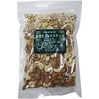 共立食品 素焼きミックスナッツ 500g