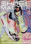 ワッグル5月号増刊 SHOES MASTER Magazine Vol.31 2019 SPRING/SUMMER (ワッグル増刊)