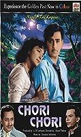 Chori Chori (DVD) (Raj Kapoor/Bollywood Movies/Indian Cinema/Hindi Film) [並行輸入品]