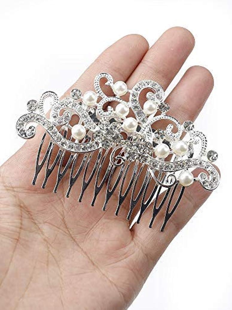 微弱資金撤退FXmimior Women Vintage Crystal Hair Comb Headpiece Hair Accessories for Women Wedding Bridal(SILVER) [並行輸入品]