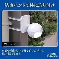 センサーライト 三脚 電池式 ledライト LEDセンサーライト 屋外 防雨 自動センサー付きライト ASL-3302