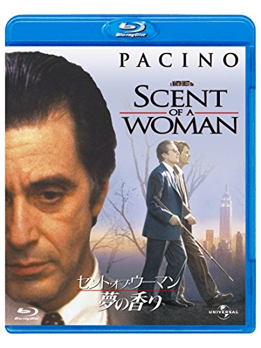 セント・オブ・ウーマン/夢の香り[AmazonDVDコレクション] [Blu-ray]