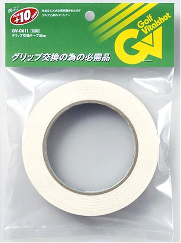MIZUNO(ミズノ) リペアグッズ グリップ交換テープ GV-0611(30m)