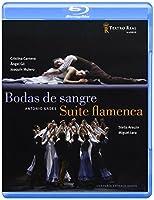 アントニオ・ガデス:「血の婚礼」/「フラメンコ組曲」[Blu-ray Disc]