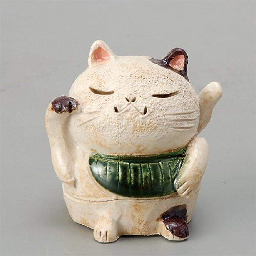 消える植物学者資金香炉 白萩 招き猫(お金)香炉(小) [H8cm] HANDMADE プレゼント ギフト 和食器 かわいい インテリア