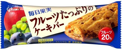 江崎グリコ 毎日果実 フルーツたっぷりのケーキバー 1本×9個