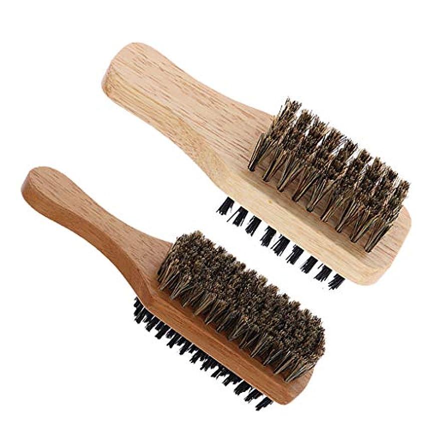 払い戻しグリース承認Toygogo 2本デュアルサイドメンズイノシシ毛剛毛ひげ髭ブラシ木製ハンドル - M+S