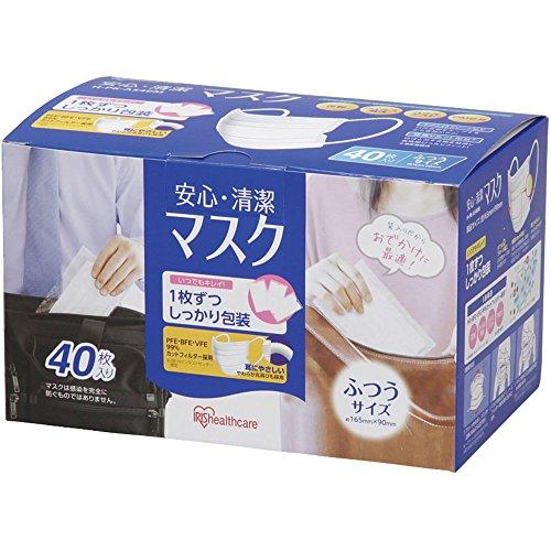 アイリスオーヤマ 安心・清潔マスク プリーツ型 ふつうサイズ...
