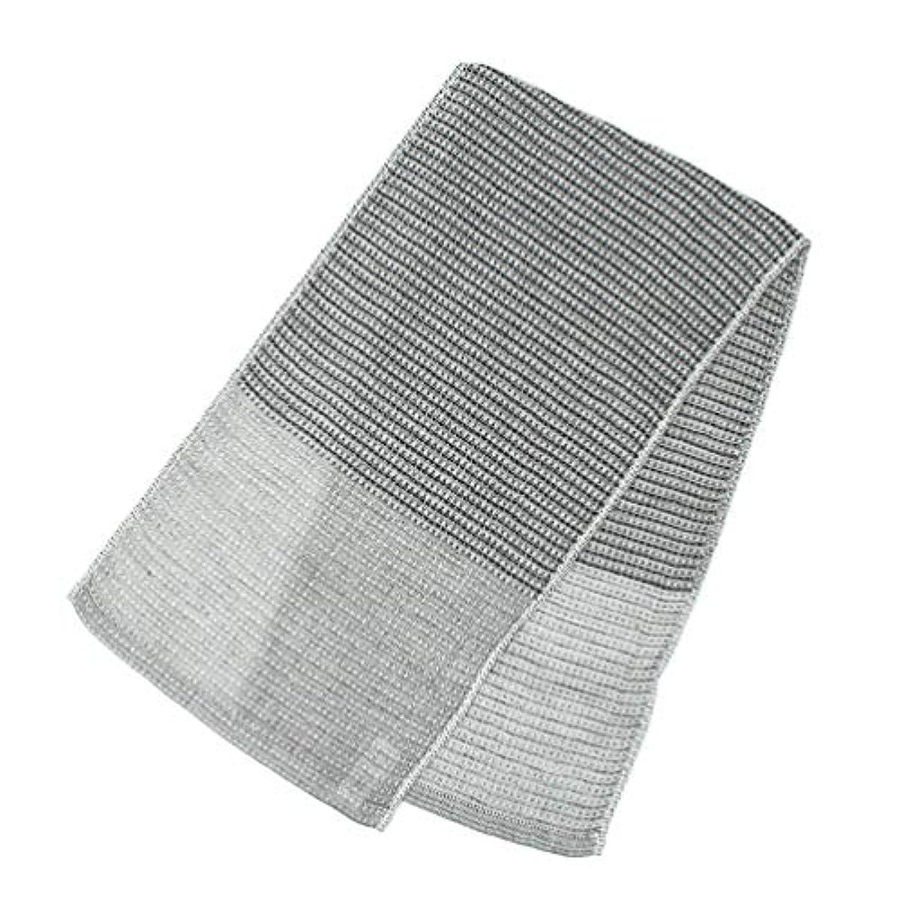 リズミカルな私達精巧な今治産 伊織のボディタオル 25×95cm (備長炭)