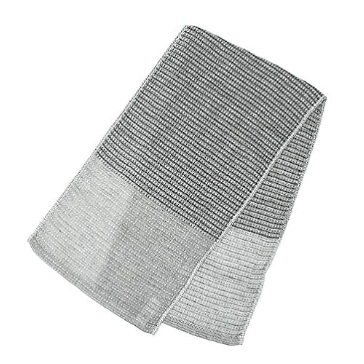 第二数不健全今治産 伊織のボディタオル 25×95cm (備長炭)