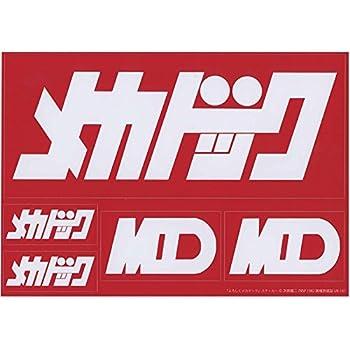 よろしくメカドック A5ステッカー A (RED)