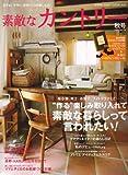 素敵なカントリー 2007年 09月号 [雑誌] 画像