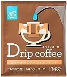 【Amazonオリジナル】Happy Belly ドリップコーヒー まろやか味のスペシャルブレンド 100P