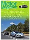 モーターマガジン(Motor Magazine) 2017/06 (2017-05-01) [雑誌]