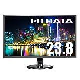 I-O DATA モニター ディスプレイ 23.8型 EX-LD2381DB (広視野角/ブルーライト軽減/スピーカー付/3年保証/土日もサポート)