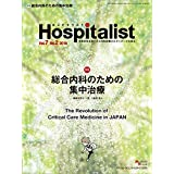 Hospitalist(ホスピタリスト) Vol.7 No.2 2019(特集:総合内科のための集中治療)