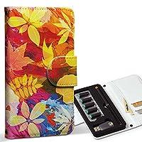 スマコレ ploom TECH プルームテック 専用 レザーケース 手帳型 タバコ ケース カバー 合皮 ケース カバー 収納 プルームケース デザイン 革 フラワー 写真・風景 花 色彩 カラフル 004720