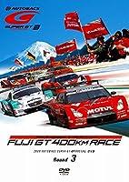 SUPER GT 2009 ROUND3 富士スピードウェイ [DVD]