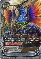 宇内竜王 ガリアゾンド(レア)/バディファイト エクストラブースター 不死身の竜神