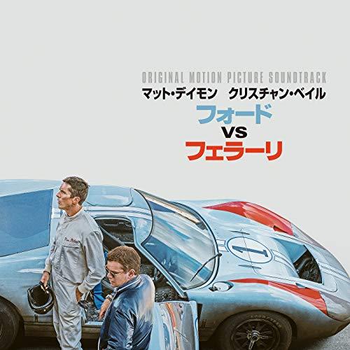 フォードvsフェラーリ (オリジナル・サウンドトラック)