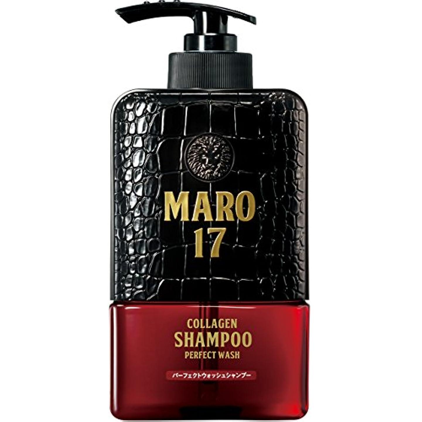 性交価値のないタイマーMARO17 コラーゲン シャンプー パーフェクトウォッシュ 350ml