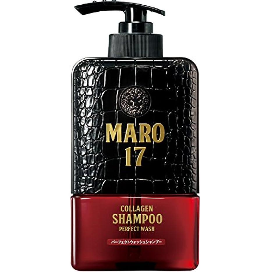 等価高度値するMARO17 コラーゲン シャンプー パーフェクトウォッシュ 350ml