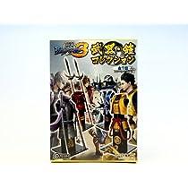 戦国BASARA3 武器・鎧コレクション ゲーム アニメ カプコン(シークレット付き全9種フルコンプセット)