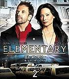 エレメンタリー ホームズ&ワトソン in NY シーズン2<トク選BOX>[PJBF-1090][DVD] 製品画像