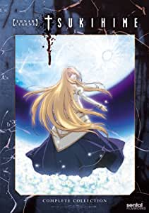 Tsukihime: Complete Collection [DVD] [Import]